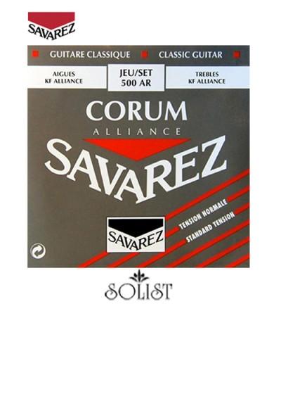 سیم گیتار کلاسیک ساوارز