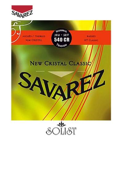 سیم گیتار کلاسیک ساوارز 540CR
